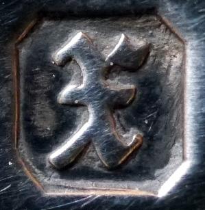 sse023-d